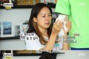"""이효리, '노래방 라방' 논란→눈물로 전한 진심 """"들떴던 것 같아"""""""