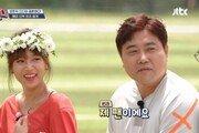"""""""랜선으로 ♥시작"""" 양준혁, 19세 연하 예비신부 박현선 씨 공개"""