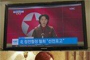 """""""전영미만이 완벽히 표현"""" '강철비2' 미국 측 통역관 관심↑"""