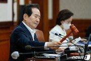 '2+2년·5%상한' 임대차법 국무회의 통과…오늘부터 시행