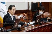[단독]'권력기관 개편 내년 1월 시행' 정한 巨與… 청부입법 몰아친다