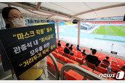최용수 떠난 서울, '986명' 관중 앞에서 성남 2-1 제압