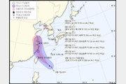 日오키나와 인근 해상에 태풍 '하구핏'…5일 백령도로 북상