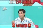 """'전참시' 전현무, 녹화 중 급 화장실行 """"너무 급해서"""""""