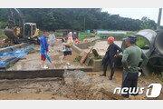 제천 캠핑장서 40대 토사에 깔려 숨져…야영객 166명 대피