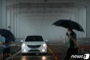 팔당댐 방류량 증가에…서울시, 잠수교 통제