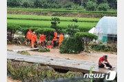 야영객 매몰·소방관 급류에…'중부 물폭탄' 사망5명·실종5명