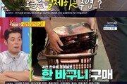 '당나귀 귀' 현주엽, 소고기 120만 원 플렉스 엄청난 먹방까지
