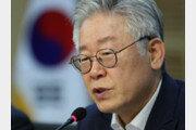 """이재명, '지역화폐 부작용' 조세연 지적에 """"얼빠졌다"""""""