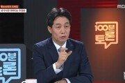 """윤건영 """"동사무소 전화도 청탁인가…秋 아들 아픈데 참 야박해"""""""
