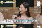 """김하영 """"알만한 노배우들이 내 뒷담화…후배들에 '쟤 때문 편성 안돼'"""""""
