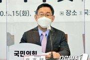 """주호영 """"검찰·국방부 망가져…추미애, 본인 거취 결정해야"""""""
