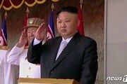 """美전략사령부 홍보영상에 김정은 등장…""""北위협에 준비완료"""""""