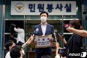경찰, '秋 아들 청탁 의혹' 폭로한 예비역 대령 조사