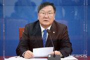 부동산발 민심 이탈에… '재산세 완화 카드' 꺼낸 민주당