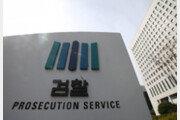 """""""검찰 개혁 근본부터 실패…역사적 책임 져야"""" 현직 검사, 추미애 비판"""