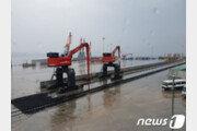 北 나진항 개발 나선 부산항만공사…교류협력법 위반으로 '경고'