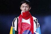 통합의 국기 패션[간호섭의 패션 談談]〈46〉