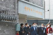 """여권 잇따른 부동산 실언… 진선미 """"아파트에 대한 환상 버려라"""""""