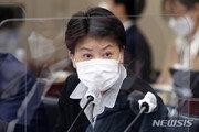 """'아파트 환상 버리라'는 진선미에…윤희숙 """"지적으로 나태한 것"""""""