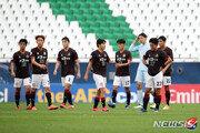 '전력누수 큰' 서울, 베이징에 1-2 패배