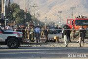 IS, 중동서 다시 기지개…아프간·이라크서 테러 공격 잇따라
