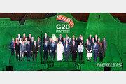 """G20 """"백신 공평한 분배에 자금 지원 약속"""" 성명 초안"""