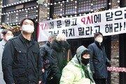 """안철수 """"김종인, 자기 지지층만 지키려말고 큰 정치하라… 윤석열은 야권 인사"""""""