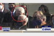 빌 클린턴, 바이든 취임식 도중 '꾸벅'…졸음과 사투 중