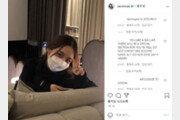수진 팬들, 서신애 '의미심장 글'에 2차 가해…인신공격 악플