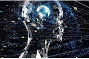 [기고] 인공지능 신뢰성 높이는 '설명가능 인공지능(XAI)'의 시대