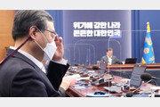 '대통령 결재' 공개 못하는 靑…검찰인사 '중대 법적하자' 있었나