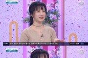 """구혜선, 이혼 질문에 """"중요한 일 아냐"""""""