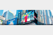 [단독]집콕소비 폭발… LG 영업익 89% 뛰며 재계 2위