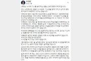 """추미애 """"67년 허송세월 부족한가…우리나라 같은 검찰 없다"""""""