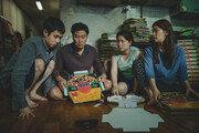 영화 '기생충' 반지하집 기택네 가족의 실제 모습은…
