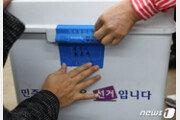 투표함 특수봉인지 떼고, 유리창 깨고…투표소 곳곳 소란