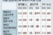미성건영 등 서울 5곳 공공재건축 추진