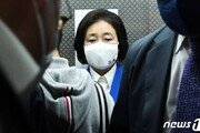 """박영선 """"눈물로 지는 것이 어디 목련뿐이랴…성찰의 시간 갖겠다"""""""