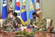 [단독]北 미사일 도발 전후 美 7함대사령관 방한…軍은 '쉬쉬'