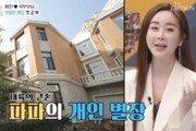 """[전문] 아내의 맛, '함소원 조작 방송' 인정…""""100% 확인 한계"""""""