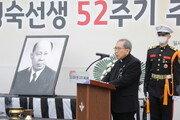 """함세웅 """"광복회장 멱살잡이, 광기 어린 일탈행위"""""""