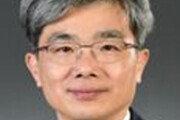 [단독]신임 김상환 법원행정처장, 국제인권법연구회 탈퇴