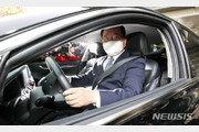 """김부겸 부부, 자동차세·과태료 안내 車 32번 압류…""""일상화된 수준"""""""