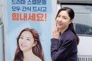 서지혜, '김정현과 열애설' 후 1달만에 근황…수척해진 모습?