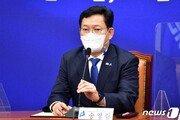 '아파트 환상' 진선미 교체…'송영길표' 부동산정책 속도전