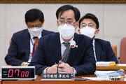 밀반입·관사테크·가족여행…'죄송' 청문회