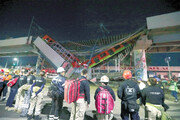멕시코시티서 지하철 추락… 최소 23명 숨져