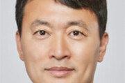 시도 경찰청이 치안 서비스 경쟁할 한국형 자치경찰제[기고/송민헌]