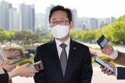 """박범계 """"김오수, 피의자 아니라는 지적 있다…검찰총장 자격은 충분"""""""